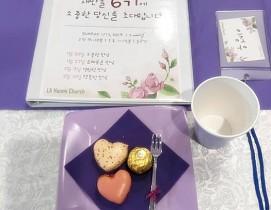 20190120 새만클 6기 첫만남(1부 / …