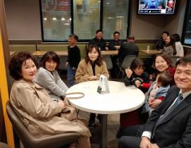 20200209 찬양팀 모임